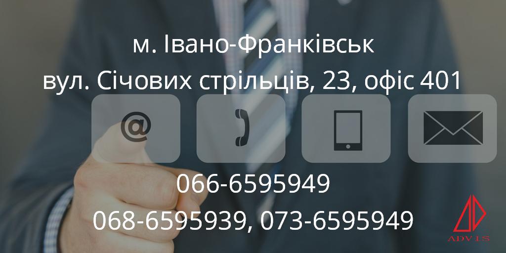 Контакти 3