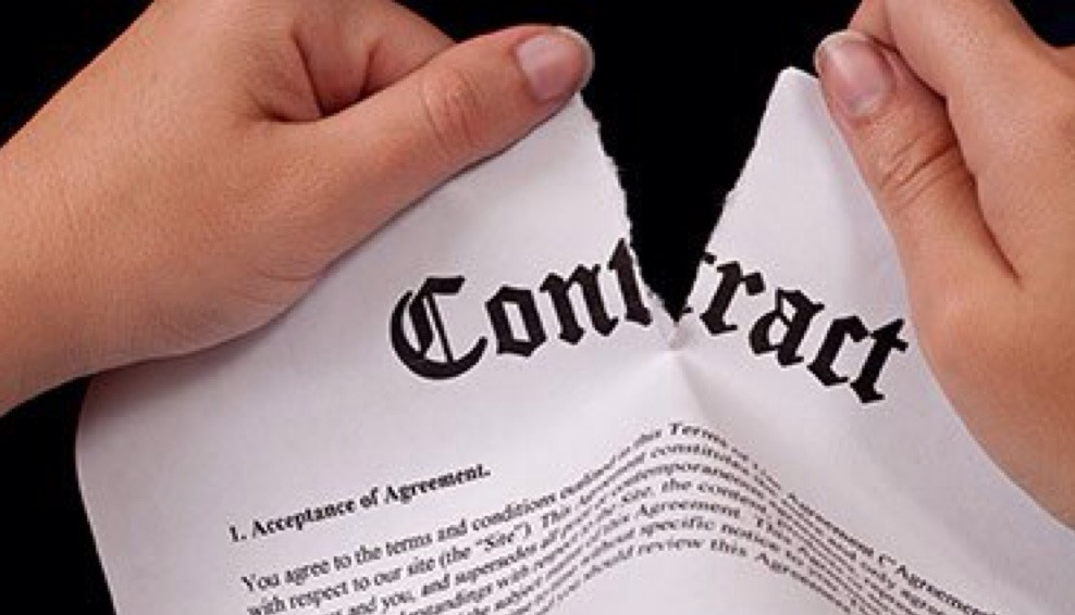недійсний контракт