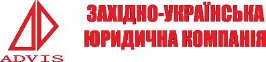 cropped-Logo-i-nazva-3-zuyuk-v13.png